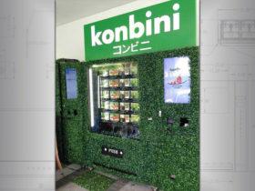 TV Dinner Vending Machine