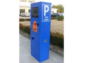 Parking Ticket Dispenser