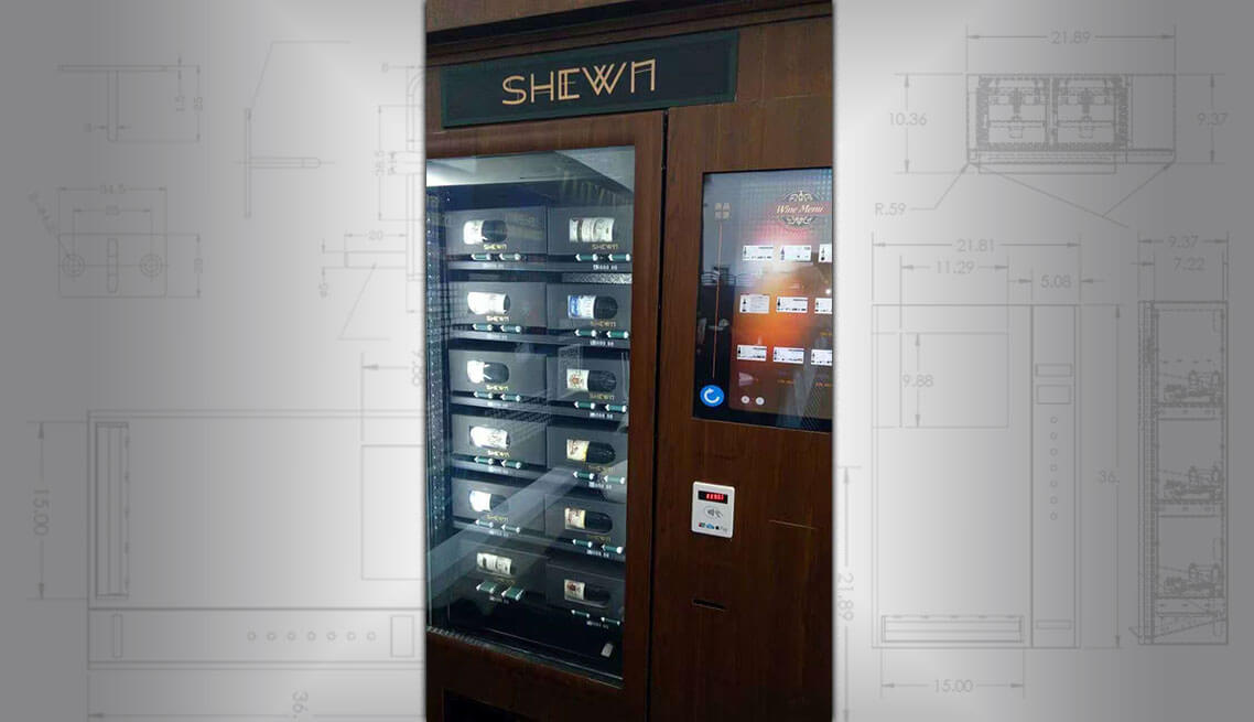 Custom Wooden Vending Machine