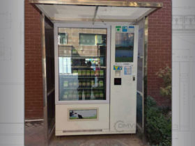 Outdoor Vending Machine Sheltered